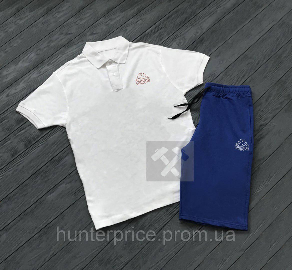 939ef84411ab Комплект белая футболка поло и синие шорты Kappa   Белая тениска Kappa    Синие шорты Kappa