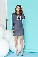 Стильное платье выше колена длинный рукав звезда из паеток синее