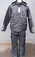 Купить зимний спортивный  костюм Adidas плащёвка на флисе