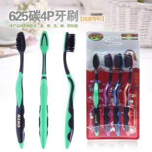 Набор зубных щеток с бамбуковым угольным напылением - 4шт - Супер ручка