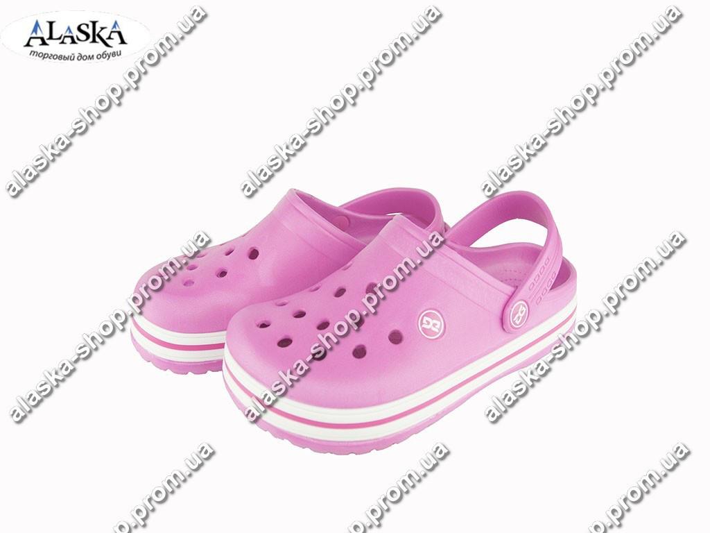 Женские кроксы (Код: Даго 420 розовый )
