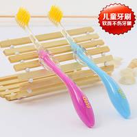 Зубные щеткки с бамбуковым угольным напылением и с нанозолотом Gold! (1шт детские)
