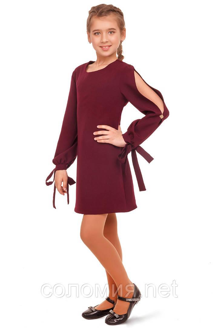 Стильное платье свободного кроя с яркими акцентами 140-152р