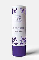 Защитная губная помада «Lip Care»