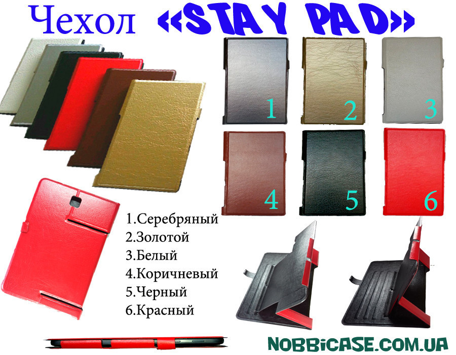 Чехол Stаy Pad  для планшета Lenovo Phab 2 Pro PB2-690M Champagne (ZA1