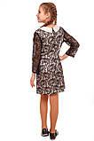 Нежное модное платье   для девочки 134-152р, фото 5