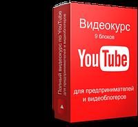 Видео курс + каталог товара , фото 1