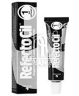 Краска для бровей и ресниц RefectoCil №1, 15 мл насыщенно-черная