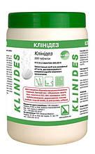 Клінідез, 300 таблеток у банці, 1000 г