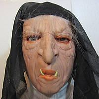 Маска на хэллоуин Баба-Яга ( новая), силиконовая маска Бабы Яги