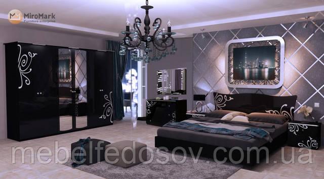 Модульная спальня Богема/Bogema (Миро Марк/MiroMark)