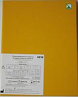 Пленка лазерная медицинская Лизоформ ДВБ+ 35х43 см по 125 листов
