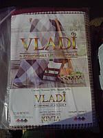 Одеяло-покрывало Vladi 2,0