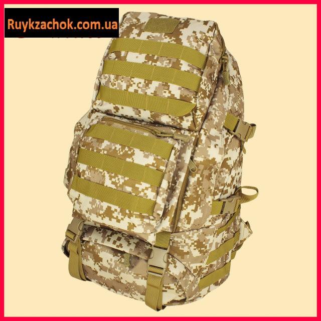 Рюкзак тактический, военный камуфляжный пиксель 50л армейский походной