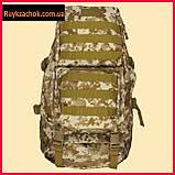 Рюкзак тактический, военный камуфляжный пиксель 50л армейский походной, фото 2