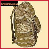 Рюкзак тактический, военный камуфляжный пиксель 50л армейский походной, фото 4