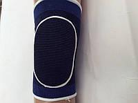 Наколенник волейбол детский синий. 0735