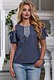 Красивая женская Блуза-туника 2624 темно-синий, фото 2
