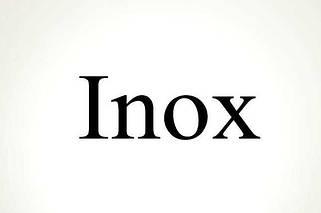 Профессиональны маникюрный инструмент INOX