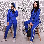 Женский модный спортивный костюм: укороченный свитшот и брюки (3 цвета), фото 7