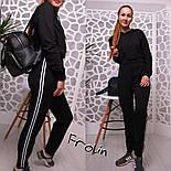 Женский модный спортивный костюм: укороченный свитшот и брюки (3 цвета), фото 3