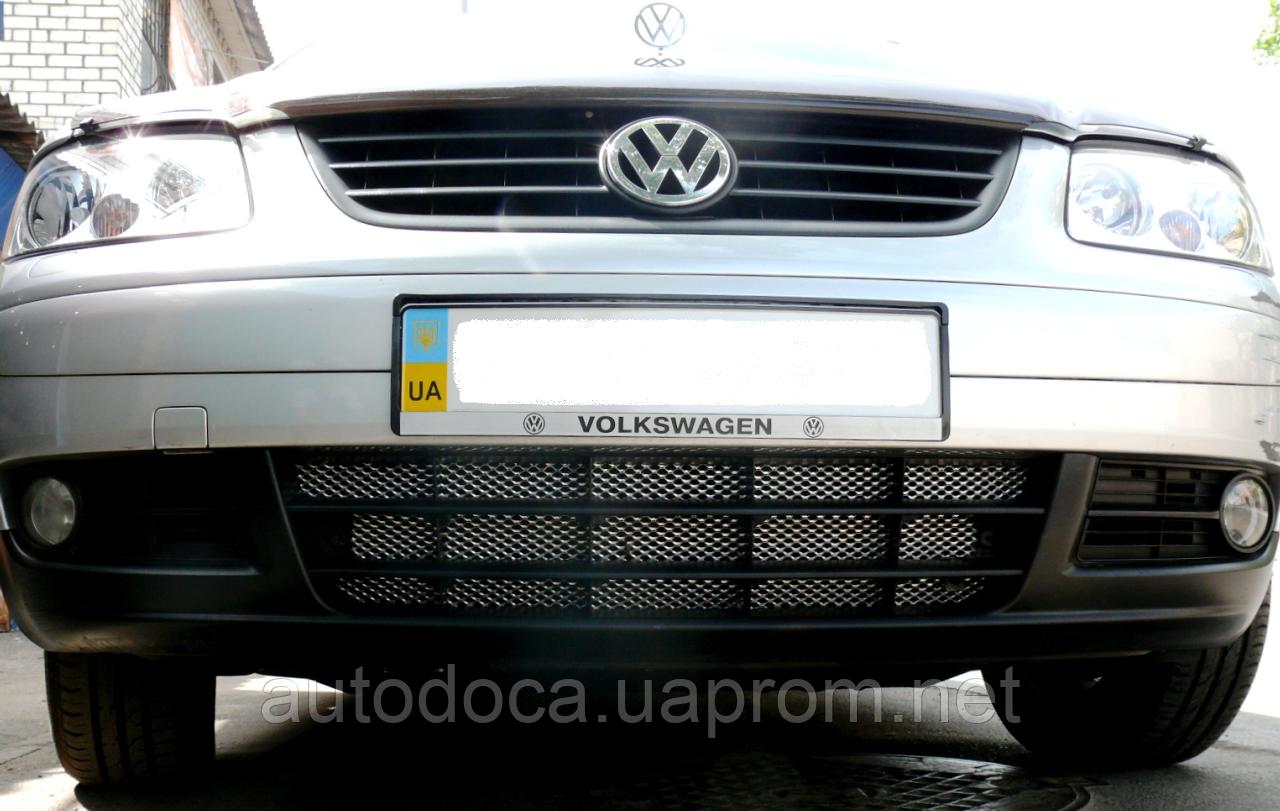 Декоративно-защитная сетка радиатора Volkswagen Caddy 2003-  фальшрадиаторная решетка, бампер