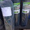 Сітка затінююча Агрін 4/85% - 50метрів