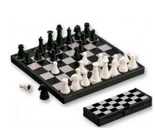 Шахматы дорожные (13х13 см) №1756В