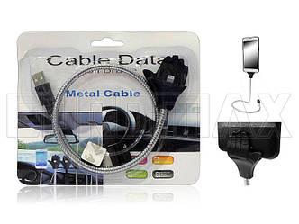 Кабель USB - Lightning металлический рука PALMS-CABLE-i5