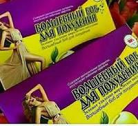 Волшебный Боб Оригинал! крепчайшие капсулы (36шт)для похудения