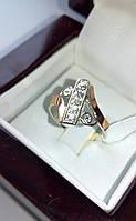 Серебряное кольцо с вставками золота