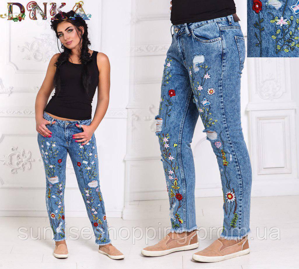 91023726b6d Стильные женские джинсы голубого цвета с вышивкой цветов - Sunrise в Одессе