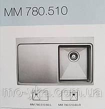 Мойка кухонная  Ukinox MMP 780.510