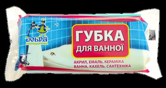 Губка для ванной комнаты Добра Господарочка  , фото 2