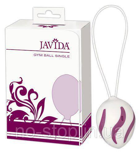 Вагинальный шарик - Javida Gym Ball Single