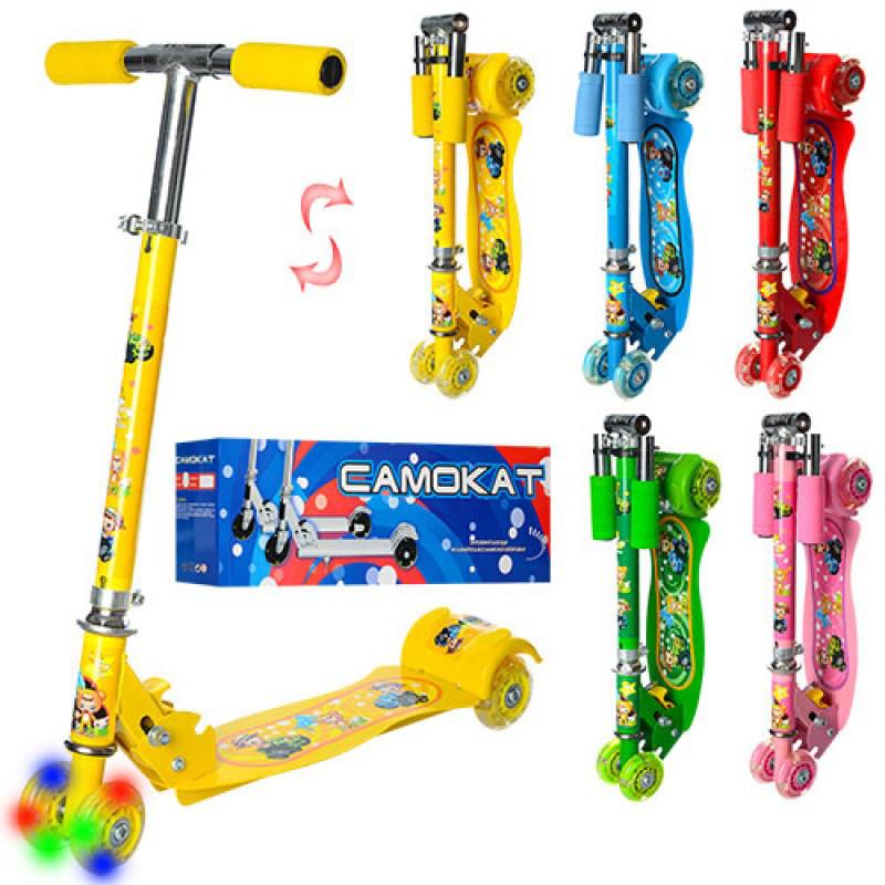 Самокат детский сталь, 4 колеса, руль до 68см, 5 цветов, BB4-001-4
