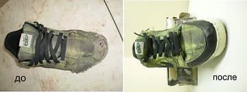 Ремонт обуви (кроссовки)