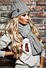 Модный комплект Armani Jeans шапка и шарф, фото 3