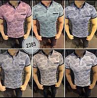 Мужская брендовая футболка поло 2018 с принтом - Пальмы