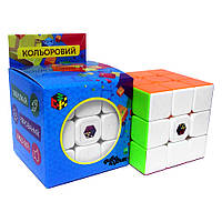 Кубик Рубика 3х3 Диво-кубик Цветной, фото 1