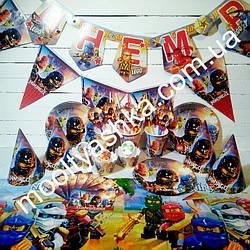 Набор для детского дня Рождения Ниндзяго украинский