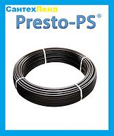 Многолетняя Слепая Трубка Для Полива Presto-PS 16 мм.