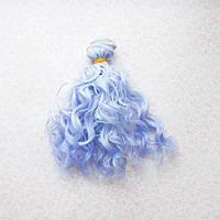 Волосы для кукол озорные кудри в трессах, омбре белый с васильковым - 15 см