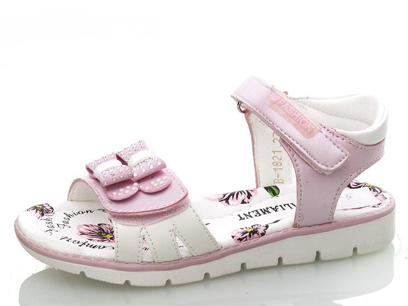 Детские босоножки для девочки розовые, 26-31