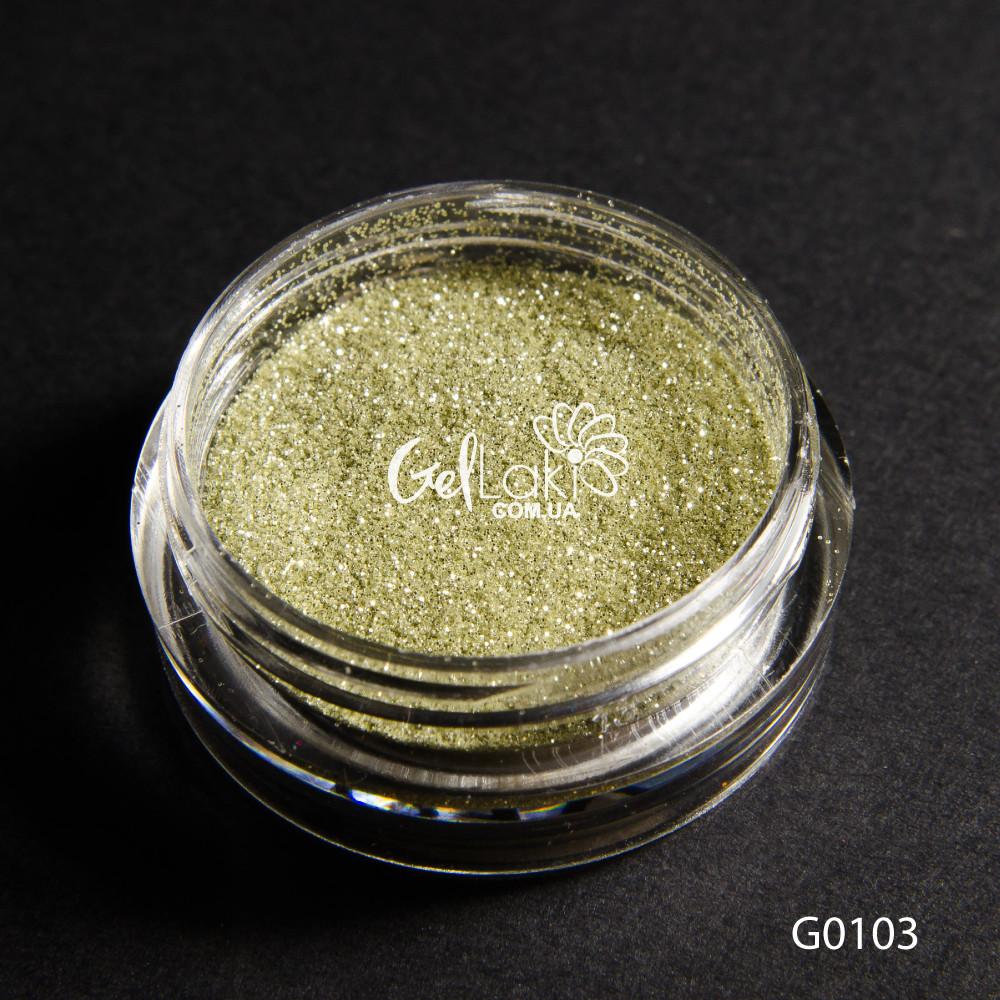 Глиттер для дизайна ногтей (белое золото), G0103