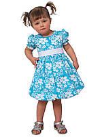 Платье нарядное детское из х\б с поясом М -1030  рост 80-104, фото 1