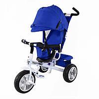 Велосипед детский трехколесный Baby Tilly T-371 Dark Blue