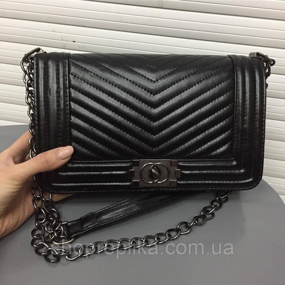b072541a9a75 Сумка Шанель Le Boy Chevron Flap , копии брендовых сумок из турции -  Интернет магазин любимых