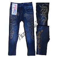 Лосины детские под джинс для девочек Малыш с камнями 3-7 лет Китай Оптом C23 9ca86c87dc0ef
