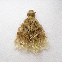 Волосся для Ляльок Тресс Пустотливі Кучері Омбре ПОПЕЛЯСТО-РУСЯВЕ 15 см